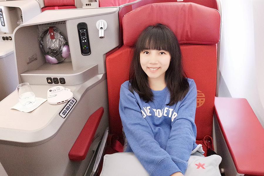 香港航空A350商務艙