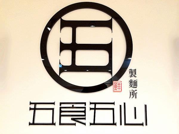 IMG_2816_副本.jpg