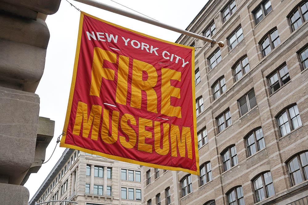 紐約消防博物館 New York City Fire Museum