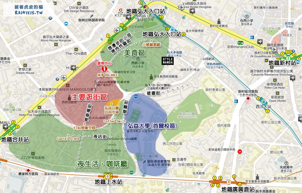 弘大逛街地圖